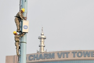 Second mobile network operator in Vietnam pilots 5G technology