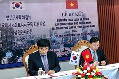 RoK provides Tam Ky with US$9 million to build smart city