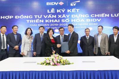Ra mắt Trung tâm Ngân hàng số BIDV