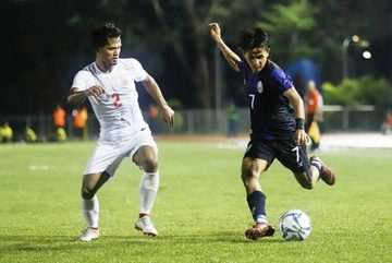 Link xem U22 Campuchia vs U22 Myanmar, 15h ngày 10/12