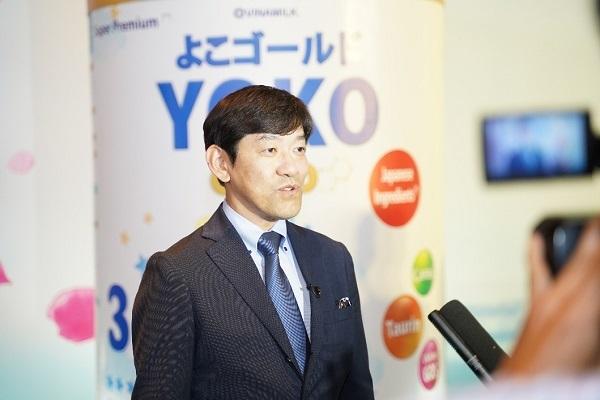 Vinamilk Yoko Gold - sữa bột dưỡng chất tốt từ Nhật ra mắt thị trường Việt