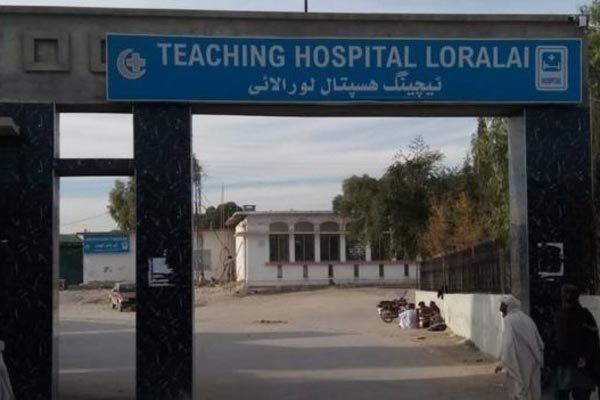 Vụ nhân viên y tế đánh cắp trẻ sơ sinh cho người thân gây rúng động Pakistan