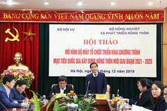 """Hội thảo """"Mô hình bộ máy triển khai Chương trình mục tiêu quốc gia xây dựng NTM giai đoạn 2021 - 2025"""""""