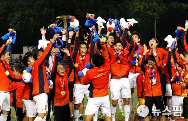 Vietnam sports 2021: U22 Vietnam aims for SEA Games gold medal