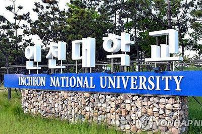 Tìm kiếm 164 sinh viên Việt không liên lạc được tại Hàn Quốc