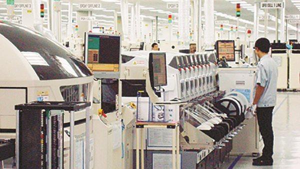 Vietnam's industrial production unexpectedly slips