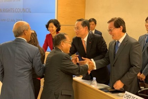 2020: Năm đầu tiên Việt Nam thực hiện các Kế hoạch quốc gia để triển khai các kết quả UPR chu kỳ III