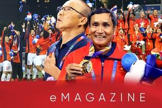 Bóng đá Việt Nam vô địch SEA Games: 60 năm cho khoảnh khắc huy hoàng