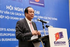 Vietnam pledges to further enhance administrative reform
