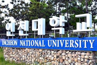 Incheon National University, South Korea. Photo: Yonhap News