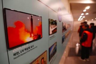 Triều Tiên vừa tiến hành một thử nghiệm quan trọng