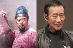 Các 'anh hùng Lương Sơn Bạc' thay đổi thế nào sau hơn 2 thập kỷ?