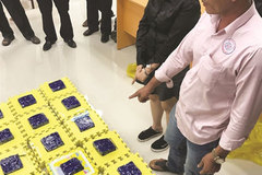 Border province Tay Ninh fights drug trafficking