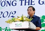 Former HCMC vice chairman to face trial later this month