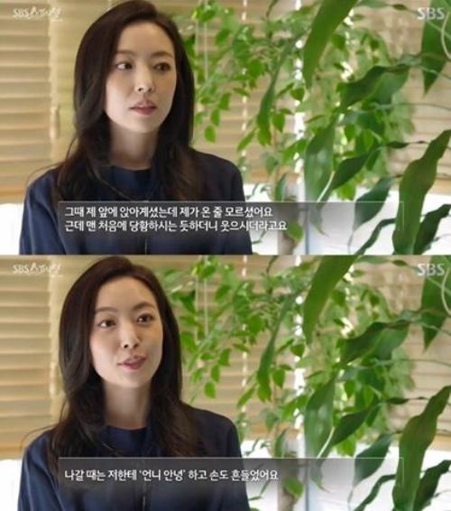 Sehun (EXO) chi hơn 64 tỷ đồng mua một nhà 7 tầng ở Seoul