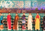 Vietnam's Ao Dai to be highlighted at Hue Festival 2020