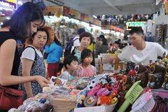 Danang: No discrimination against 'cheap tours'