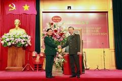 Bài viết của Đại tướng Tô Lâm về an ninh, quốc phòng toàn dân