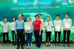 Khi Cà Mau trao 14 suất học bổng 'Gieo hạt giống tương lai năm 2019'