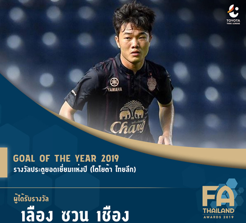 Siêu phẩm của Xuân Trường đỉnh nhất Thai League 2019