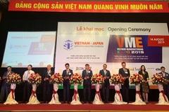 Thúc đẩy hợp tác công nghiệp Việt Nam – Nhật Bản