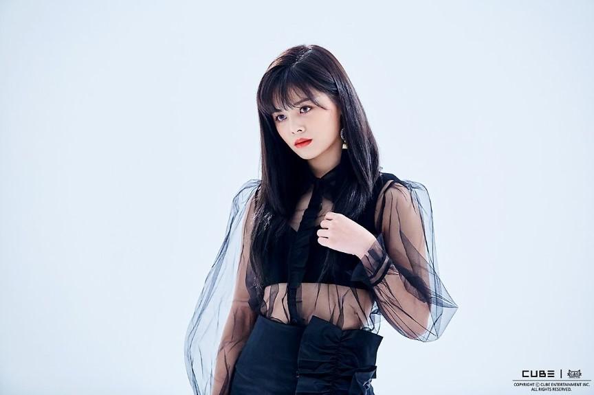 Seolhyun (AOA) quyên tiền cho bệnh nhi ung thư