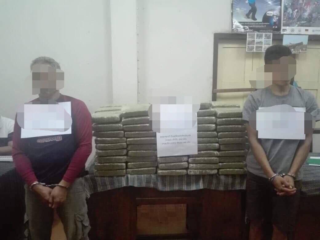 Biên phòng Quảng Trị thu giữ 120.000 viên ma túy tổng hợp, 202 bánh cần sa ép khô