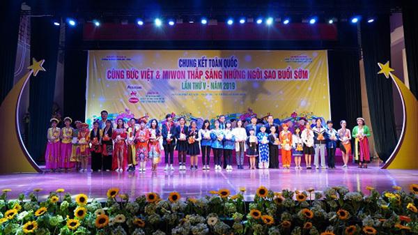 400 học sinh cùng tranh tài 'Ngôi sao buổi sớm'