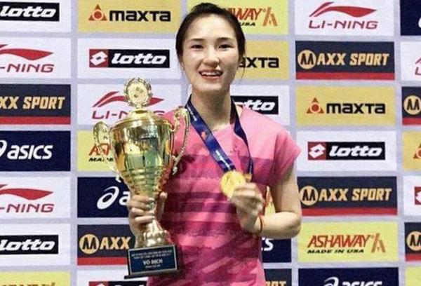 Trang wins Graphics Challenge title