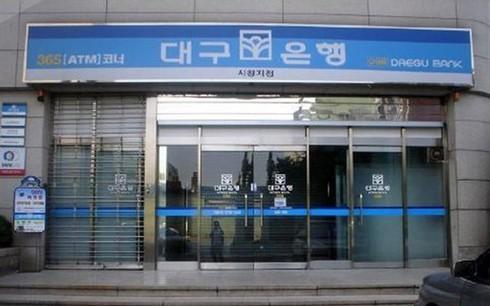 Daegu Bank of RoK to open branch in HCM City