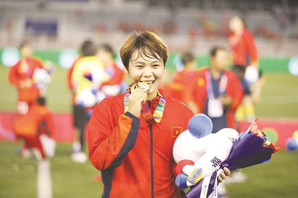 Striker Pham Hai Yen,the SEA Games 30,gold medal