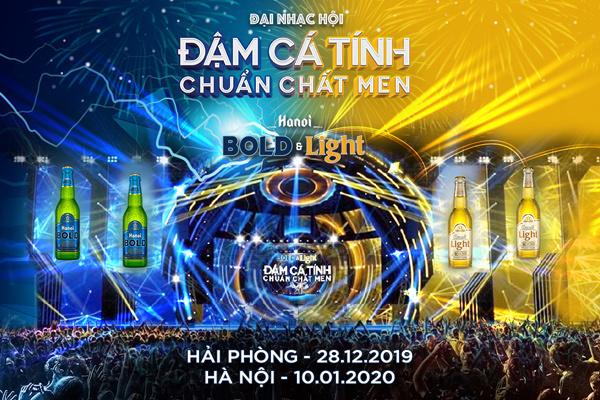Sơn Tùng MTP, Noo Phước Thịnh 'Đậm cá tính, Chuẩn chất men' trong nhạc hội chào năm mới