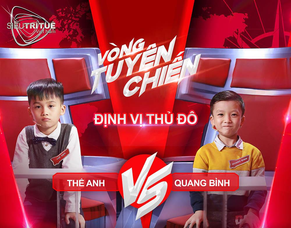 Siêu trí tuệ Việt Nam,Lại Văn Sâm,Tóc Tiên
