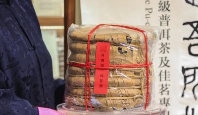 Kỳ lạ 1 chồng 7 chiếc bánh trà nén Trung Quốc giá hơn 25 tỷ