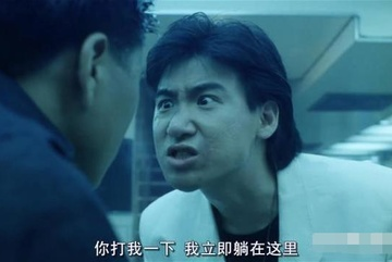 Quy tắc ngầm hài hước lan truyền trong giới giải trí Hoa ngữ