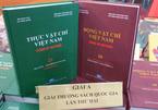 Giải A Sách Quốc gia giá trị thực tiễn nhiều, in ấn đẹp, trình bày khoa học