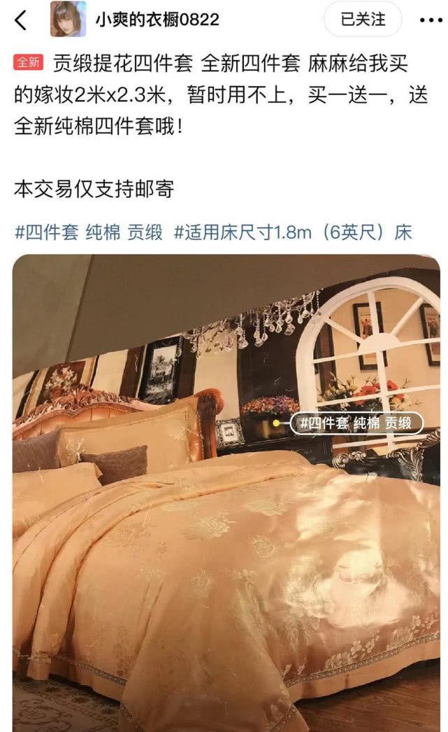 Trịnh Sảng bán cả của hồi môn mẹ tặng giữa tin đồn chia tay Trương Hằng