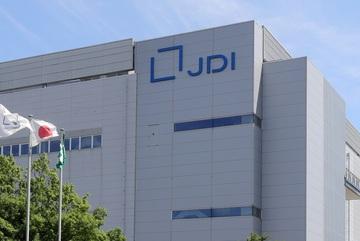Apple hay Sharp sẽ thâu tóm nhà máy màn hình smartphone của Nhật?