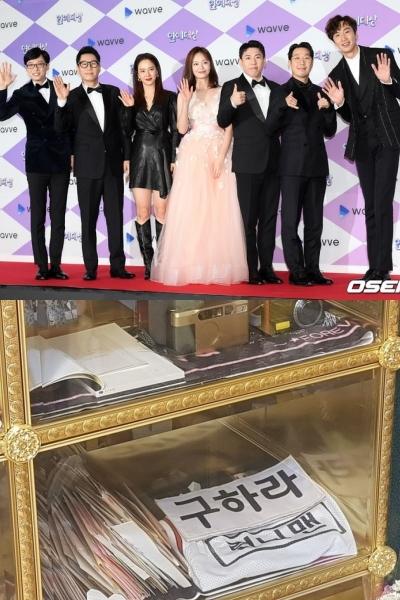 Tình hình sức khỏe Wendy (Red Velvet) sau cú ngã từ độ cao hơn 2,5 mét
