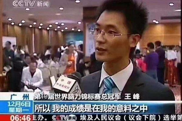 Chân dung cao thủ 'Siêu trí tuệ Trung Quốc' đến Việt Nam làm giám khảo