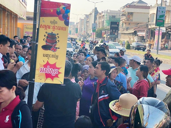 Năm 2020, Bigphone+ của Thế Giới Di Động nhắm đích dẫn đầu thị trường điện máy Campuchia