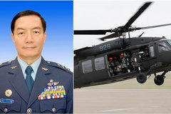 Chỉ huy quân sự Đài Loan chết vì tai nạn máy bay