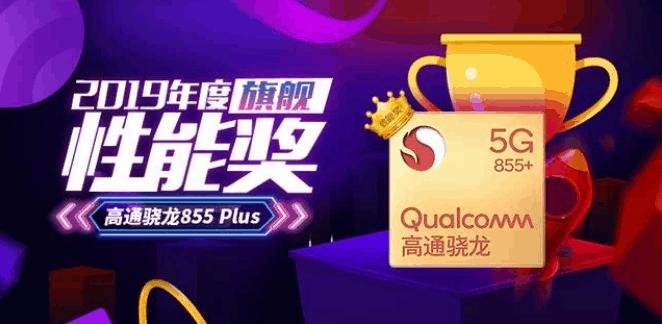 AnTuTu,Qualcomm,Huawei
