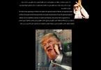 Hacker xóa trắng website chính phủ Mỹ