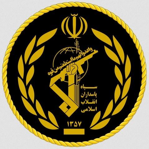 Quân đội Iran mạnh cỡ nào?