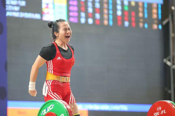SEA Games,weightlifter Vuong Thi Huyen,Tokyo Olympics