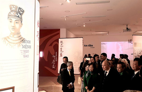 Exhibition reveals calligraphic art in kings' writings