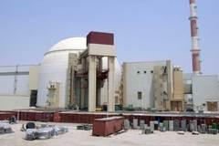 Động đất mạnh gần nhà máy hạt nhân chủ chốt của Iran
