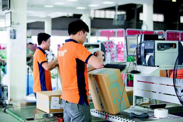 Bưu điện Việt Nam ứng dụng công nghệ để chuyển đổi số thành công