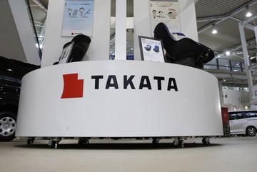 Takata thu hồi 10 triệu túi khí tại Mỹ
